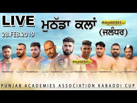 🔴[Live] Mothada Kalan (Jalandhar) Punjab Academies Association Kabaddi Cup 28 Feb 2019