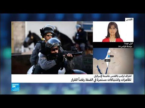 مشروع قرار عقوبة الإعدام لمنفذي هجمات على الإسرائيليين  - نشر قبل 1 ساعة