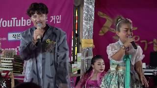 🍒윤정품바🍒잼있는묘기 입담🤩작은거인 예술단6월10일 저녁공연 풀영상 2018 법성포 단오제 (능이)