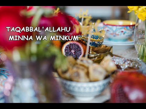 TAQABBAL'ALLAHU MINNA WA MINKUM