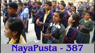 NayaPusta - 387