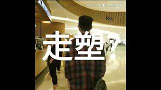 Publication Date: 2020-09-22 | Video Title: 作品:走咗塑未?