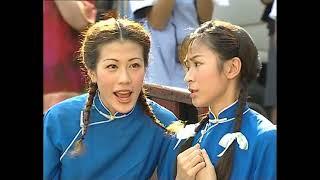 Gia đình vui vẻ Hiện đại 97/222 (tiếng Việt), DV chính: Tiết Gia Yến, Lâm Văn Long; TVB/2003