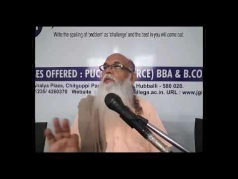 Jain College Management Hubli 2016 (English)20160914 100918 NR   YT