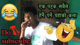 New Nepali l Funny Video l By l Saiko Sath l 2018