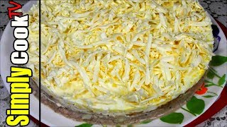 Салат праздничный с печенью   Очень вкусно и дешево   Festive salad with a liver   Simply cook tv
