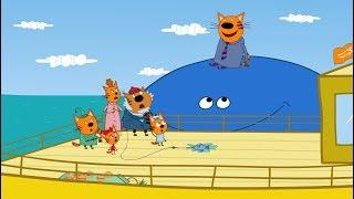 Три кота - Три кота - В поисках кита - 42 серия