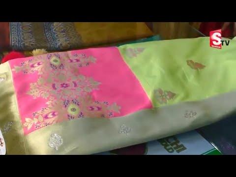 Designer Sarees Offers Today   Sri Krishna Silks Hyderabad   Latest Saree Collection 2018   SumanTv