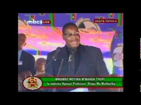 Part 4 of 13 - Peter Mutharika's Speech at Bingu Wa Mutharika's Funeral