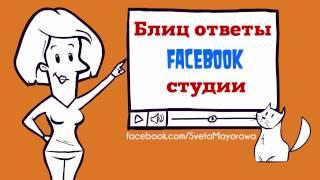 Как удалить аккаунт в Фейсбук(, 2017-01-27T16:50:30.000Z)