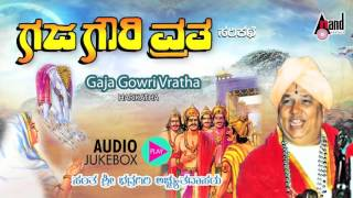 Gajagowri Vratha | Kannada Harikathe | Rendered by : Sant Bhadragiri Achutha Das