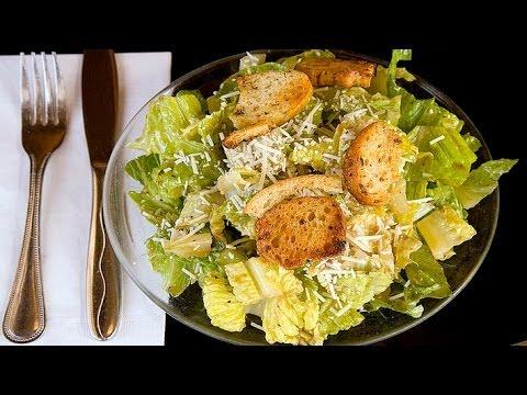 طريقة عمل سلطة القيصر سيزر سلاد لإذابة الدهون | وصفات طبخ صحى للرجيم