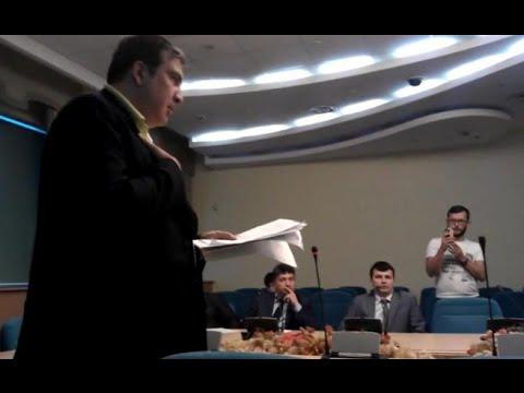 Такого Саакашвили еще