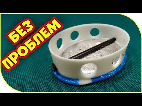 ФЛЭТ и СОСКА! 👍 Заливка свинца в пластиковые кольца!