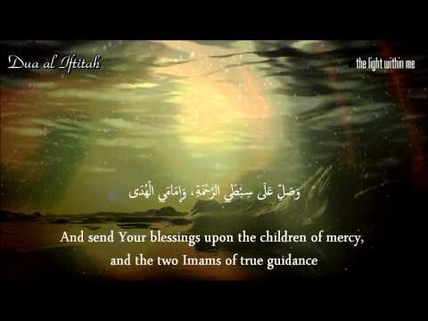 Dua Iftitah - Abu Thar [eng sub] دعا افتتاح