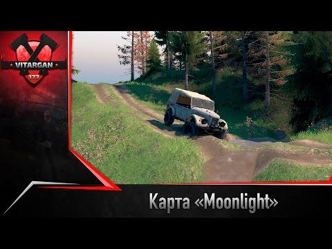 Spin Tires Карта «Moonlight»