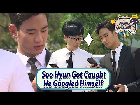 Infinite Challenge W Kim Soo Hyun Soo Hyun Got Caught He Googled Himself 20170624