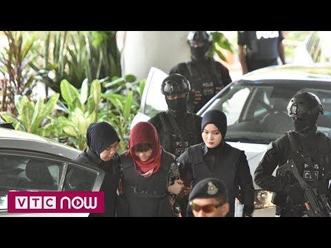Công tố viên từ chối đề nghị thả Đoàn Thị Hương | Prosecutors reject request to free Doan Thi Huong