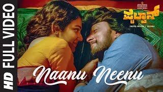 Naanu Neenu Full Pailwaan Kannada Kichcha Sudeepa Suniel Shetty Krishna Arjun Janya