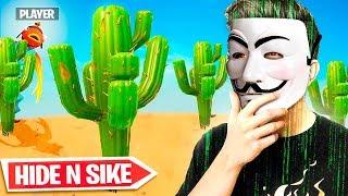 PRESTONPLAYZ USES HACKS in FORTNITE to WIN Hide and Seek!