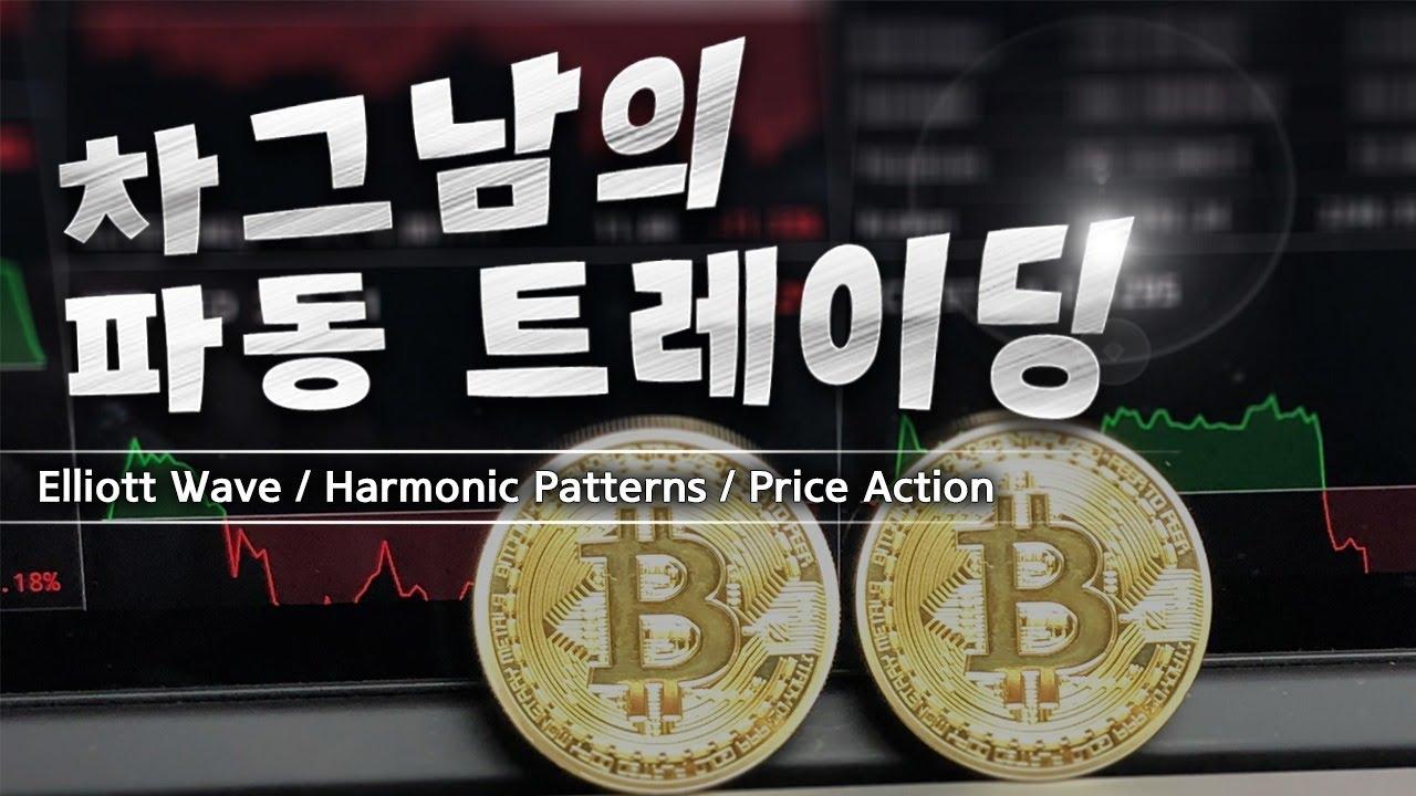 📢0710 오후 🌈항상 떡락장에 함께하는 방송~ 📈#비트코인 #리플 #이오스 #이더리움 #bitcoin #bitcoin #比特币 #ビットコイン