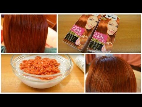 Краска для волос  без аммиака Palette perfect care 390 ( cветло-медный)