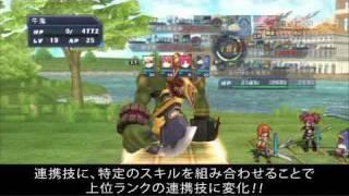 Cross Edge Gameplay 1