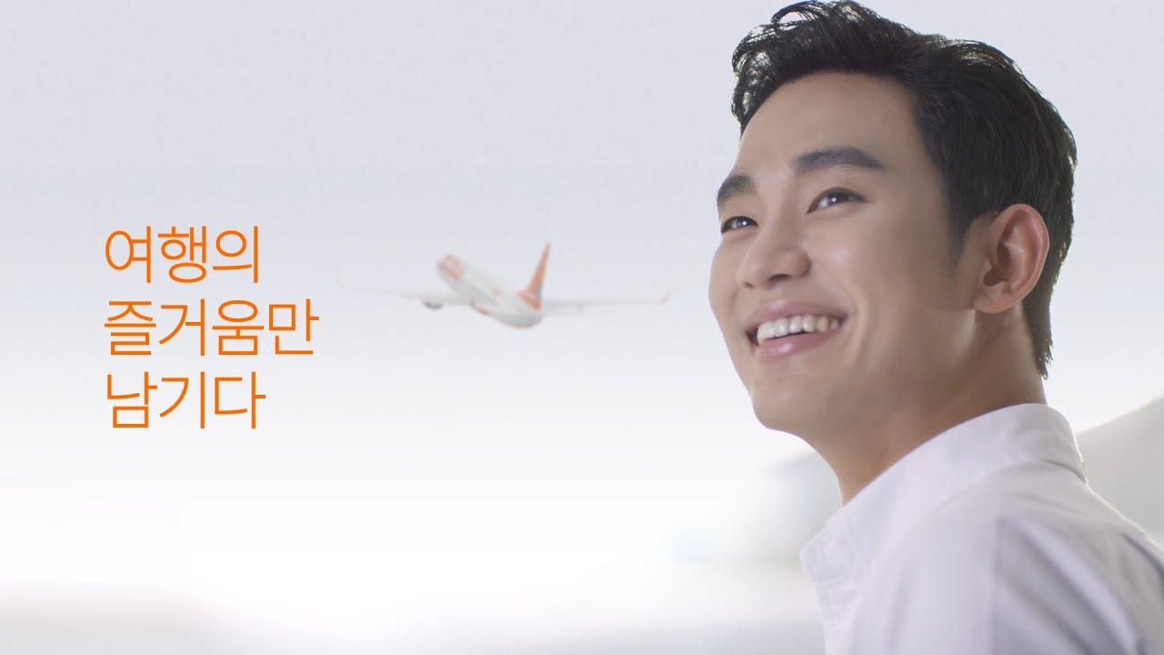 제주항공: [제주항공] About JJ_대한민국 No.1 LCC, 제주항공 2015 TV 광고