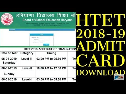htet-2018-admit-card-download-now