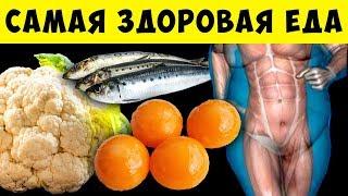 14 самых Сытных продуктов на планете! Больше пользы, меньше калорий!