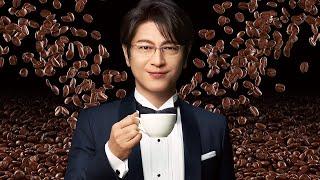 【CM】及川光博變身「神之手之男」!及川光博的演出一直都比較浮誇,今次演「右手擁有秘密力量」的人,只要用右手觸摸咖啡杯,就能看到咖啡的選豆及製作過程, ...