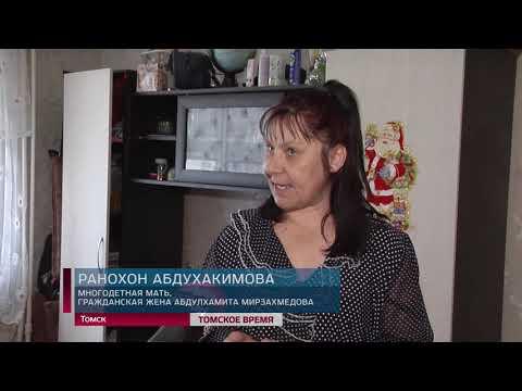 Гражданин Узбекистана не может получить разрешение на временное пребывание в России