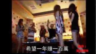 Repeat youtube video 酒店小姐 - 關於酒店小姐上班的內幕