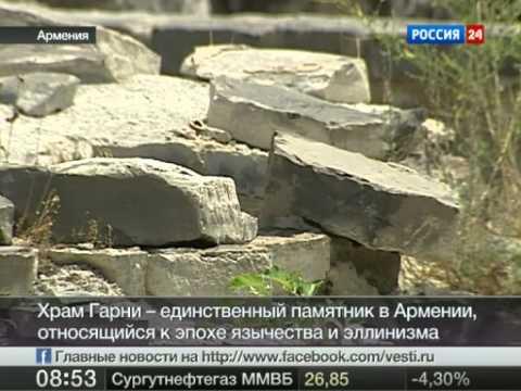 Об Армении - телеканал