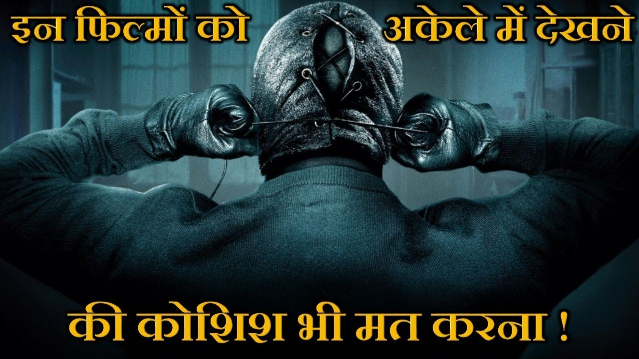 Top 10 Best Hollywood Horror Movies of All Time in Hindi | Must Watch