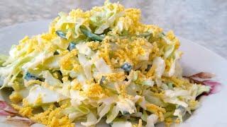 Летний салат из капусты + вкусная заправка. салат без майонеза..