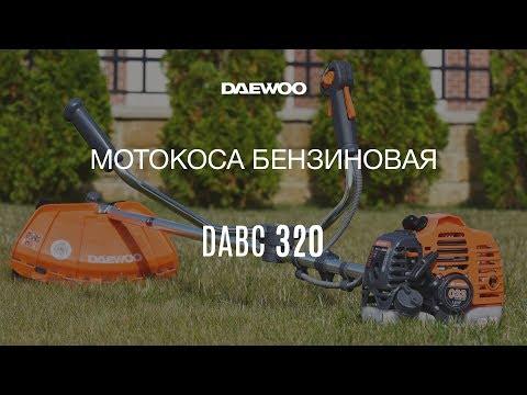 Обзор мотокосы – триммера Daewoo DABC 320