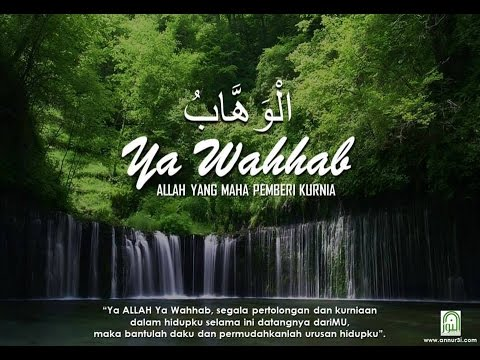 Image result for ya wahhab