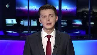 Время новостей. Ухта. 28.01.20