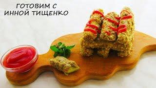 Хрустящие КАБАЧКИ В ДУХОВКЕ! Вкуснейшая Закуска Из Кабачков.