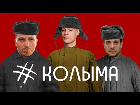 Кто больше врёт? Семин, Дудь, Шевченко или Солженицын?...