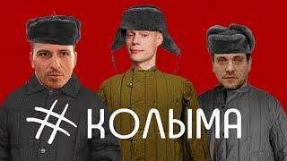 кто больше врёт? Семин, Дудь, Шевченко или Солженицын?... (11 мая 2019 г.)