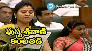 AP Dy CM Pamula Pushpa Srivani Became Emotional at AP Assembly