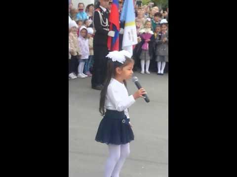 Диана Короли 6 Лет. Песня Первый Раз в первый класс!