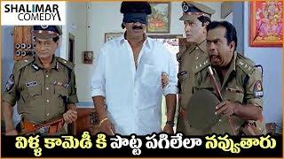 Comedy Stars Episode 20 | Non Stop Jabardasth Comedy Scenes Back To Back | Telugu Best Comedy Scene