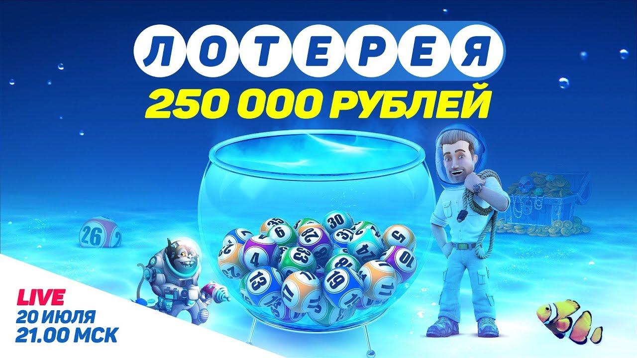 #СИДИМДОМА забираем в 2 раза больше - призы на 250 000 рублей.