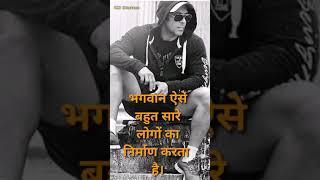 Salman Khan Full Screen Whatsapp Status Video ||
