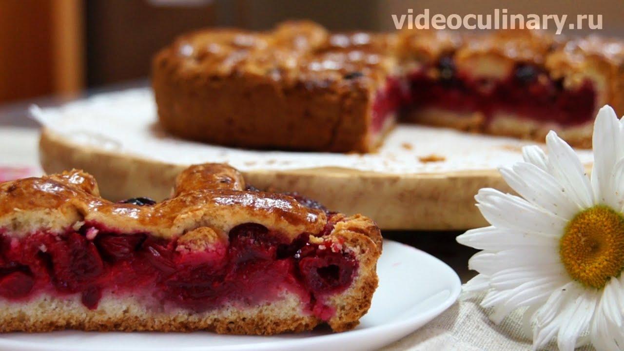 Видео как испечь пирог