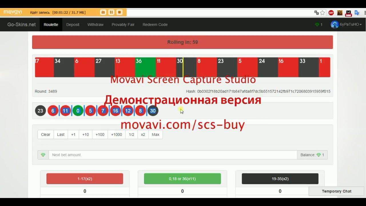 Сайт на подобии csgodouble