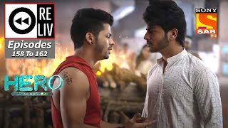 Weekly ReLIV - Hero - Gayab Mode On - 19th July 2021 To 23rd July 2021 - Episodes 158 To 162